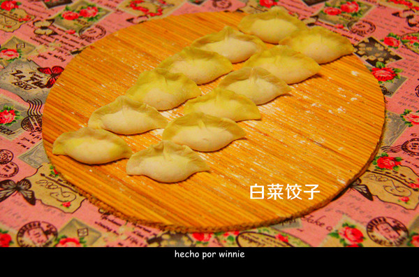 白菜饺子的做法