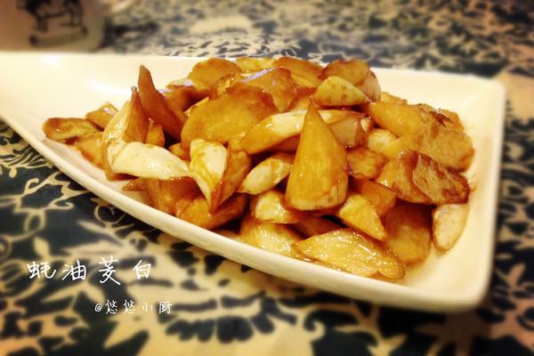 【10分钟懒人菜】 蚝油茭白的做法