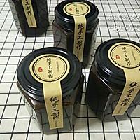 黑糖姜枣茶/姜枣膏的做法图解5