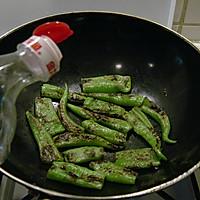 最上瘾的绝味川菜——虎皮尖椒的做法图解3