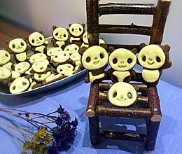 排排坐,吃饼干-萌哒哒的小熊饼干的做法