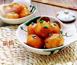 红烧小土豆~素菜也能吃出肉味来的做法