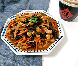 超下饭•鱼香肉丝的做法