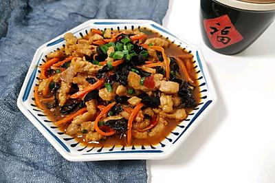 超下饭•鱼香肉丝
