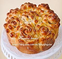 花朵培根面包的做法