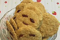 燕麦椰丝饼的做法