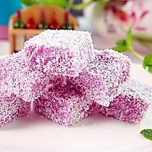 紫薯椰蓉小方