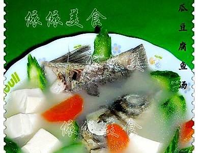 丝瓜豆腐鱼头鱼尾汤的做法
