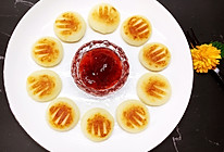 #美食视频挑战赛#山药糯米饼的做法