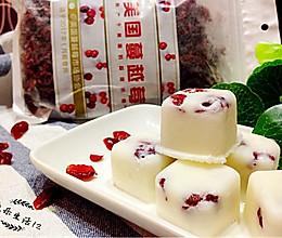#莓汁莓味#蔓越莓酸奶冰格的做法