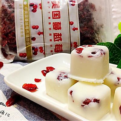 蔓越莓酸奶冰格