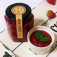零添加纯手工草莓酱的做法图解10