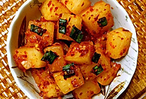 韩式萝卜泡菜的做法