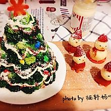 圣诞树沙拉