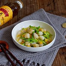 鲜贝玉米炒芦笋#金龙鱼外婆乡小榨菜籽油 外婆的时光机#