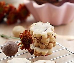 蔓越莓酥饼 的做法