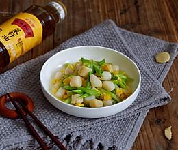 鲜贝玉米炒芦笋#金龙鱼外婆乡小榨菜籽油 外婆的时光机#的做法