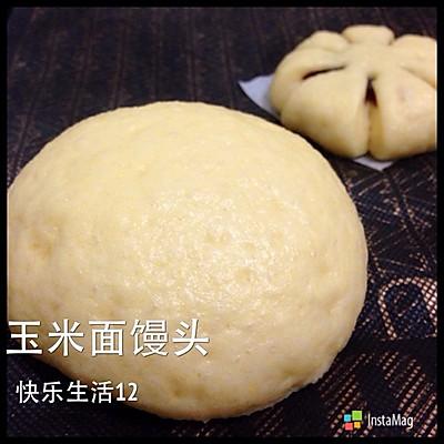 素食~玉米馒头附发酵方法