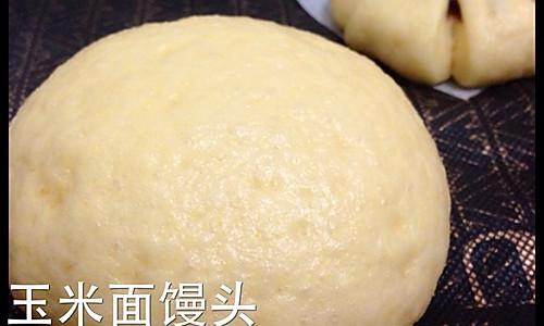 素食~玉米馒头附发酵方法的做法