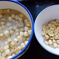 白莲蓉蛋黄酥的做法图解4