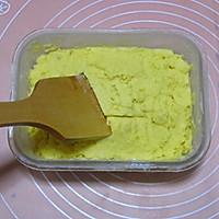 榴莲冰淇淋的做法图解12