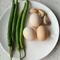 #花10分钟,做一道菜!#的做法图解1