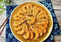 #憋在家里吃什么#快手蒜蓉粉丝蒸大虾的做法