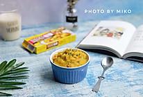 #百梦多圆梦季#咖喱土豆泥的做法