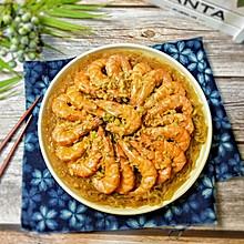 #憋在家里吃什么#快手蒜蓉粉丝蒸大虾