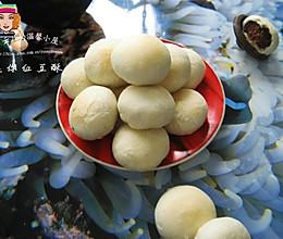 【迷你红豆酥、红薯核桃酥】:层层薄如宣纸,酥到极致方尽兴的做法
