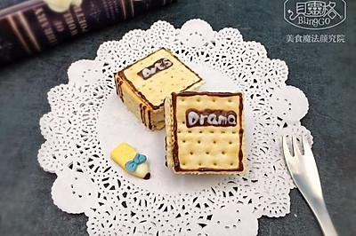 【美食魔法】棉花糖夹心书本饼干,吃万卷书
