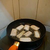 红烧带鱼#德国MiJi爱心菜#的做法图解3