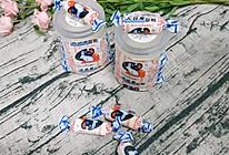 #麦子厨房#超简单大白兔奶糖味布丁~快手不输味的做法