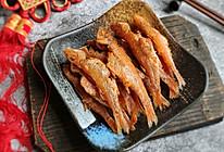 #母亲节,给妈妈做道菜#香煎小红鱼的做法