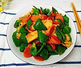 巨下饭!5分钟快手餐,青椒火腿炒鸡蛋!的做法