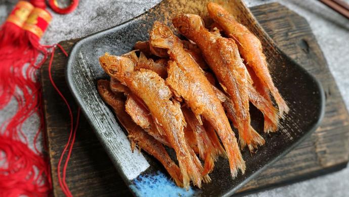 #母亲节,给妈妈做道菜#香煎小红鱼
