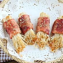金针菇培根卷