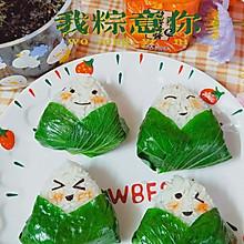 #舌尖上的端午#粽子饭团