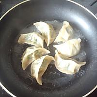 水煎饺的做法图解5