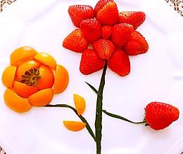 莓桔传情的做法