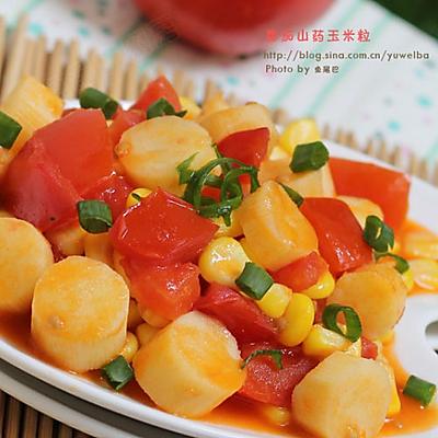 番茄山药玉米粒