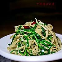 千张丝炒韭菜