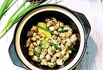 砂锅焗花螺的做法