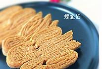4.蝴蝶酥-植物油版本-#厉害了我的零食#的做法