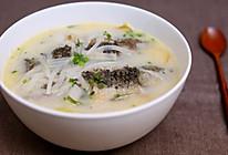 萝卜丝鲫鱼汤—迷迭香的做法