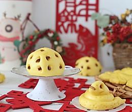 胶东年饽饽系列之黄金枣饽饽的做法