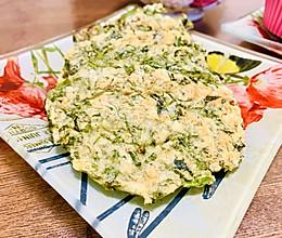 #餐桌上的春日限定#花椒芽鸡蛋饼的做法