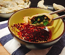 韭菜肉饺子的做法