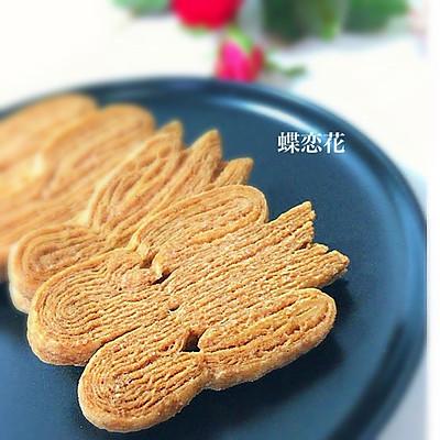 4.蝴蝶酥-植物油版本-