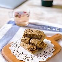香酥燕麦饼干(消耗燕麦片/下午茶饼干)的做法图解17